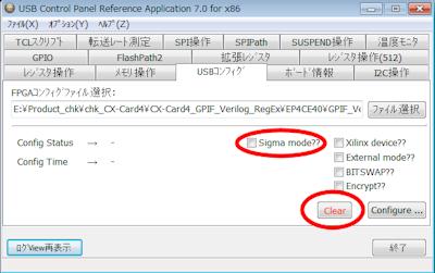 RefApp7 ver1.0.9